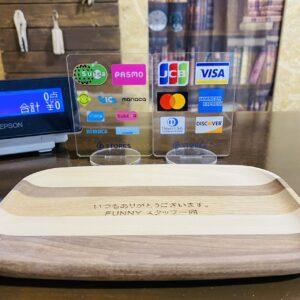 BoulderingGarageFUNNYでは交通系ICカード決算も対応に!