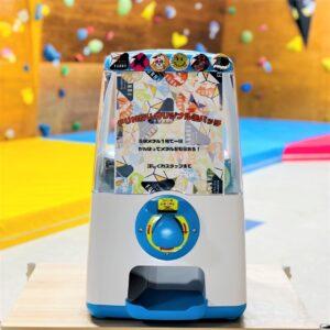 9月27日から10月3日までスペシャルウィークリー課題にチャレンジしてオリジナル缶バッチをもらおう!
